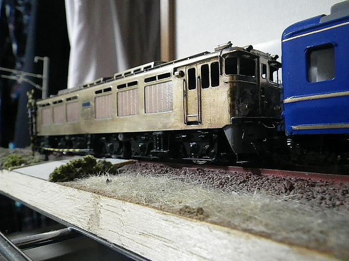 Ef643