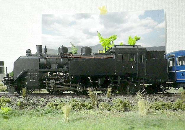 20131120