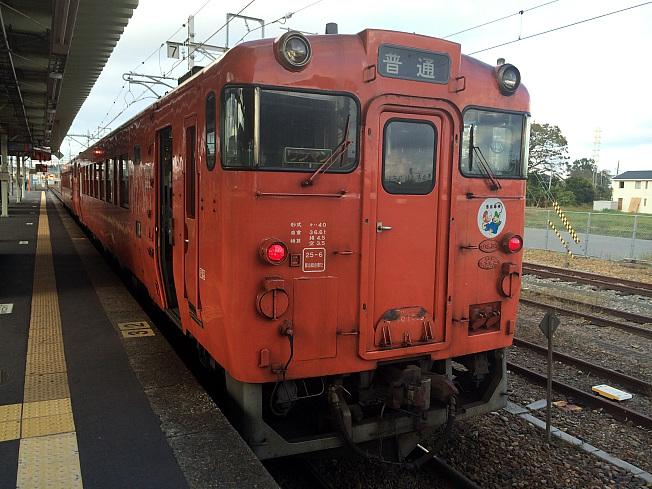 20151017a