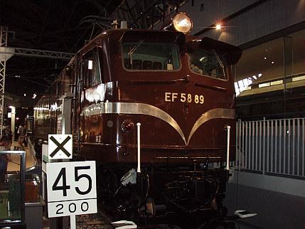 Ef581